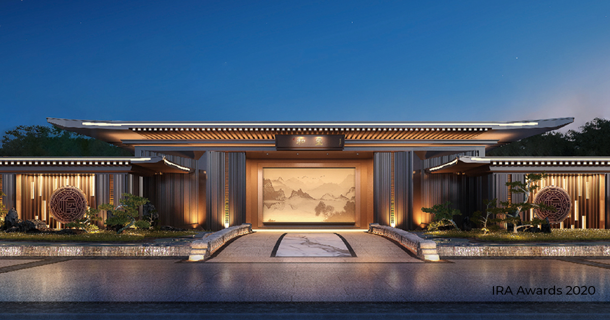 Wuxi C&D • He Xi by Wuxi Jiahe Real Estate Co.Ltd. | International Residential Architecture Awards 2020